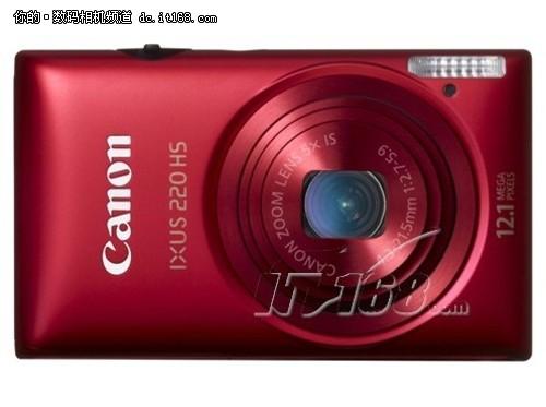24mm广角卡片机 佳能IXUS220摄苑网热卖