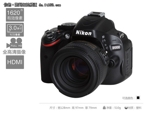 D5100、600D相机介绍