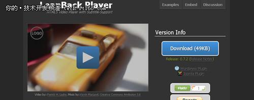 html5音频播放及器javascript视频v音频视频素材背景图片