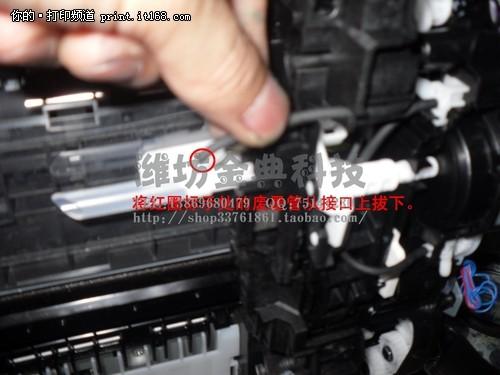 佳能ix4000废墨清零_佳能ip4680喷打拆机接废墨管