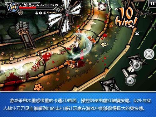 畅享双核 摩托XT882高清游戏《武士II》