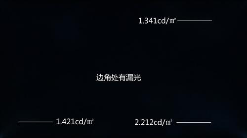 索尼kdl-46ex720画质客观测试-动态高清晰3d电视