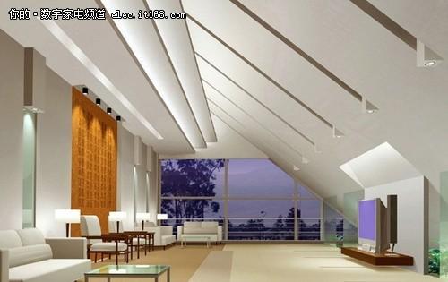 现代简约风格客厅造型天花板七
