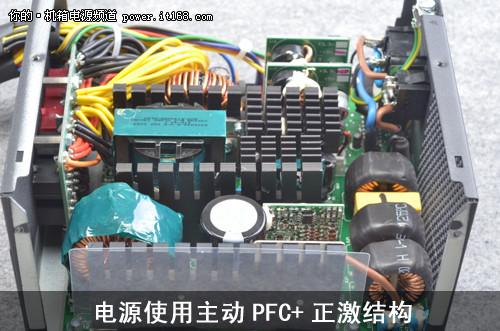 pfc和emi电路设计