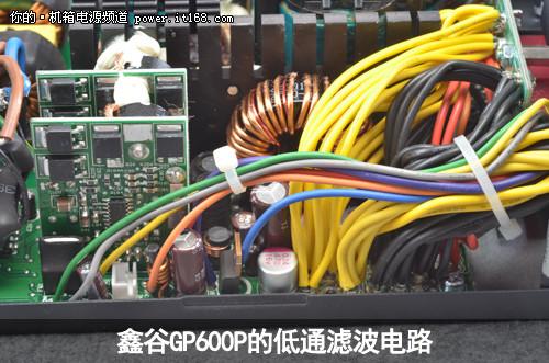 低压滤波电路与模组电路