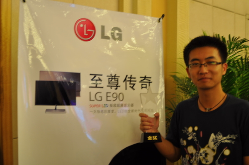 E90掀創意熱潮 LG斬獲全場大獎