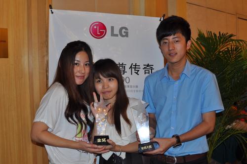 E90掀创意热潮 LG斩获全场大奖