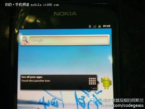 酷似N9 诺基亚首款Android真机多图曝光