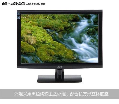 最低680元 大厂19吋LED背光显示器精选