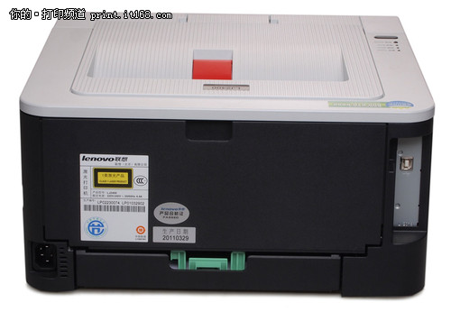 联想lj2400激光打印机图解