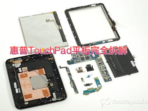 惠普TouchPad平板电脑拆解图赏