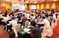 第四届中国SOA标准化研讨会召开