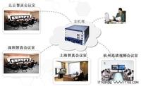 华为推出全球领先的新一代远程呈现系统