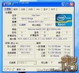 Intel八核十六线程SNB-EP规格截图曝光