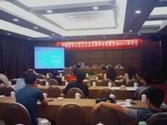 中国教育电视提出打造绿色环保电子教室