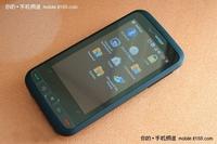 【成都】CG双模智能HTC XV6975仅售1050