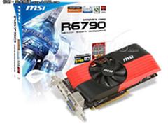 千元主流级微星HD6790 950MHz游戏测试