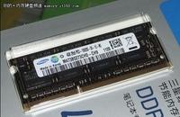 小降10元 三星4G DDR3本本内存低至185