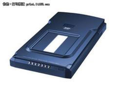 一键扫描式操作 中晶V800扫描仪年末促