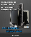 迷你台式机功能齐全 惠普畅游人S5评测