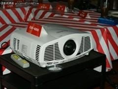 高端工程投影 三菱GW6800跌破3万送幕布