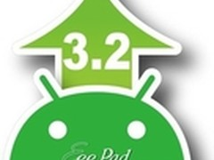 """华硕EeePad""""变形""""平板升到Android3.2"""