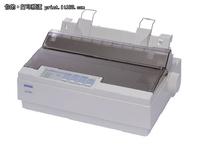 80列通用单据打印机爱普生300K+2促1380