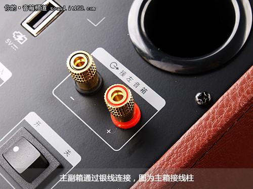 5v音箱电路图