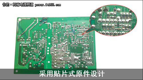 电路板 500_283