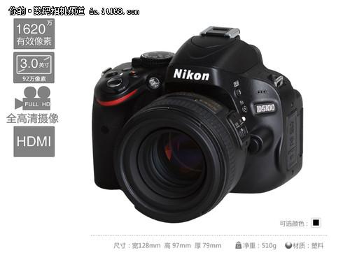 尼康D5100/D3100画质对比