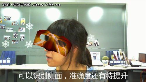 美女编辑玩视频 测试微软hd 3000摄像