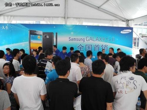 上海现场直击 三星Galaxy S II首销火爆