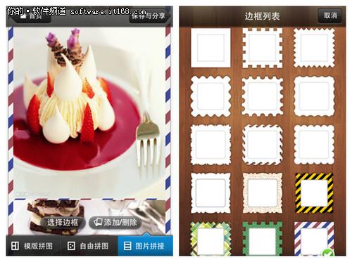 拼图操作之图片拼接和拼图分享 拼图利器 美图秀秀iPhone版拼图全攻略