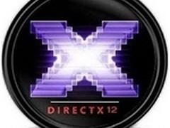 DirectX停滞一年多 只因等待Windows 8?