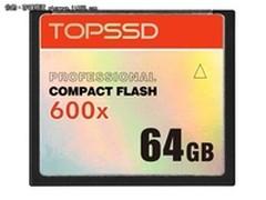 TOPSSD天硕 600x CF卡 单反相机绝配!