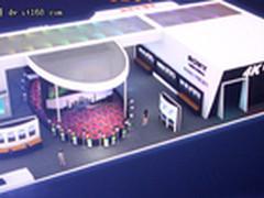 3D时代4K华彩 索尼新品将亮相BIRTV2011