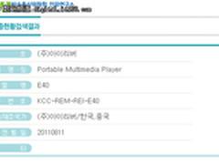 iriver新产品E40现身韩国电子认证网站