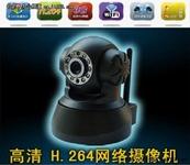 帝视尼DSN-Q9无线网络摄像机仅399元