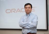 Oracle融合中间件11g:企业云落地的关键