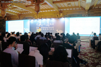 CPC邝伟基:云计算时代的运营商转型之路