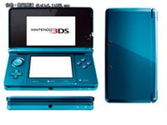 双屏游戏机也玩3D 任天堂3DS仅售1299元