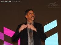IBM Rational开发交付副总裁精彩发言