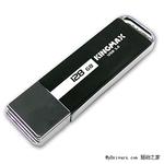 价格偏贵 Kingmax发布大容量USB3.0 U盘