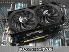 GTX460惊曝999 卖场千元级最强显卡推荐