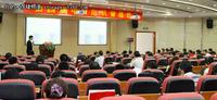 中日危机管理论坛:保护企业业务连续性