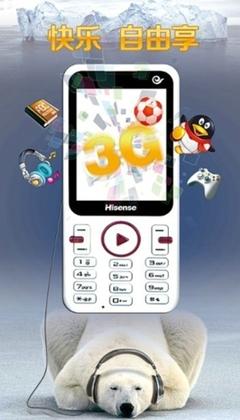 海信出击校园市场 劲推电信定制机E316