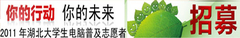 商务精英专用 E人E本T3最新报4700元
