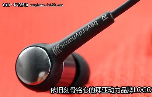 细节篇:耳机主体及单元特写