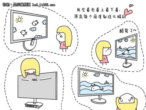 """下面,笔者就用四格漫画的形式为大家展示aoc""""刀锋Ⅱ""""显示器的独特魅力"""