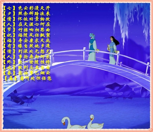 (原创)品味点滴: - liangshange - 一线天